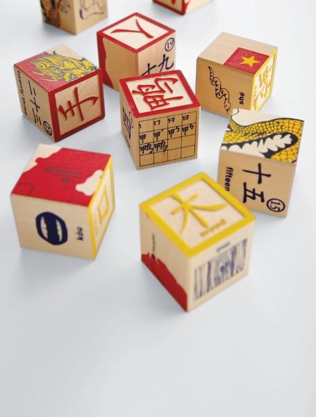 handcrafted language blocks