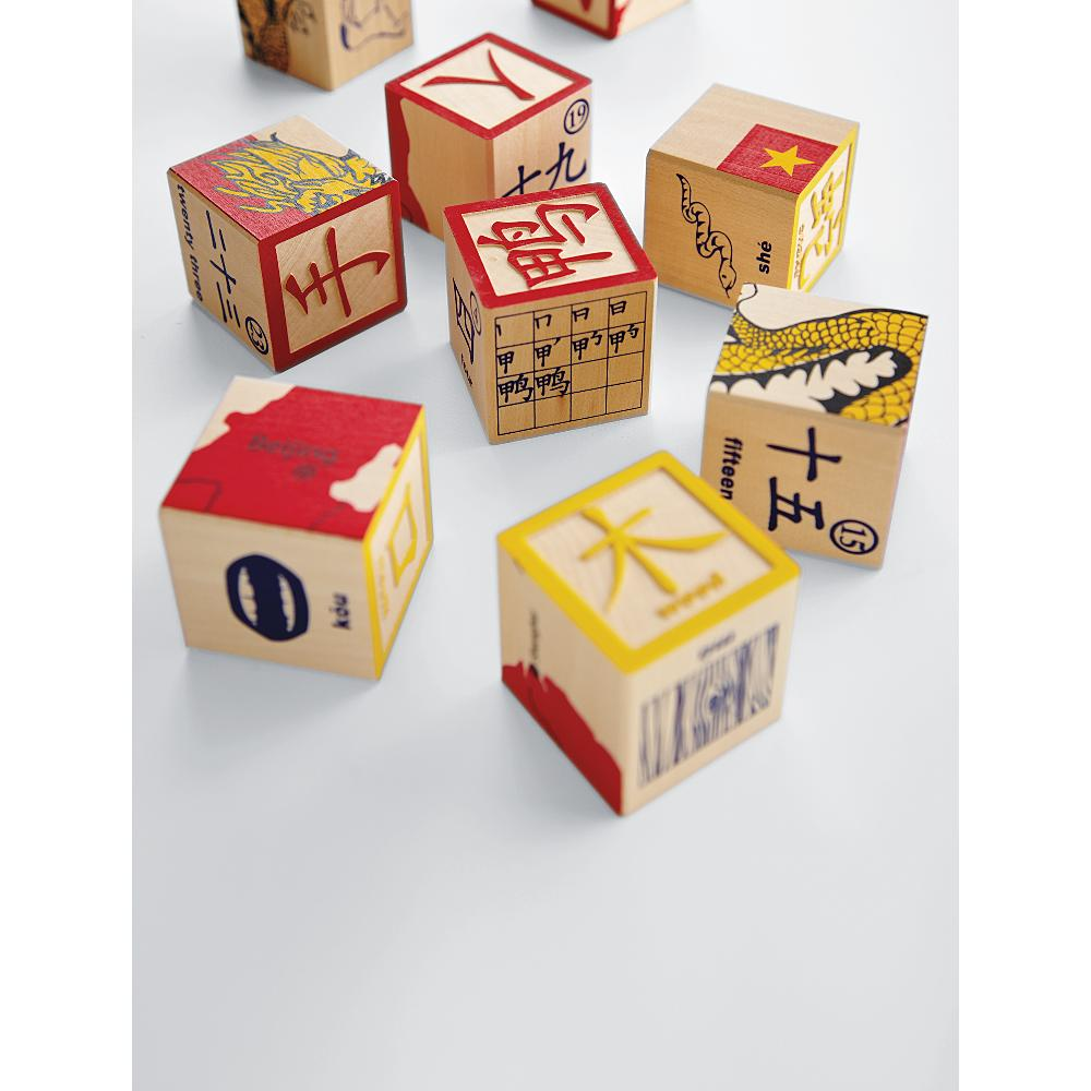 Handcrafted Chinese Learning Blocks